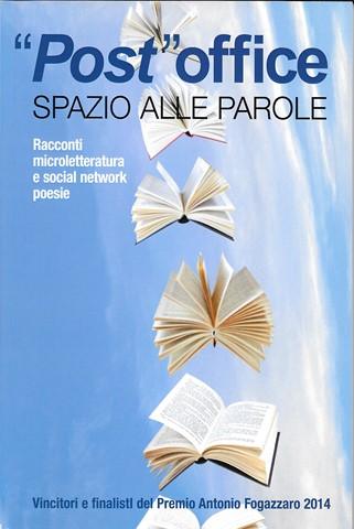 Copertina libro PAF 014 [640x480]